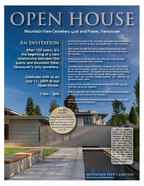open house invite2.jpg